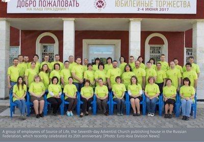 Russia Publishing House celebrates 25 years instilling hope